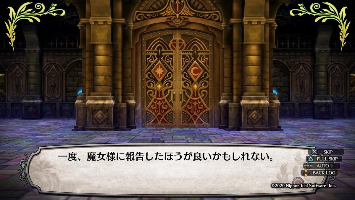 f:id:marurinmaru:20210204194626j:plain