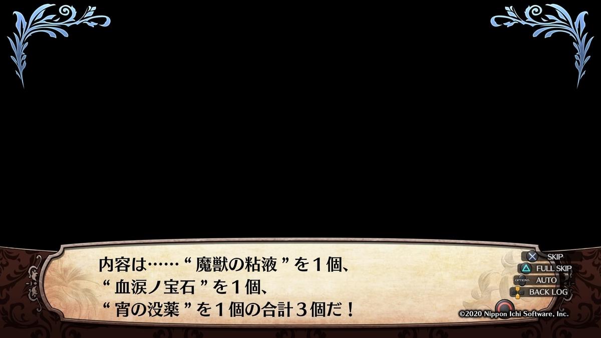 f:id:marurinmaru:20210207100616j:plain