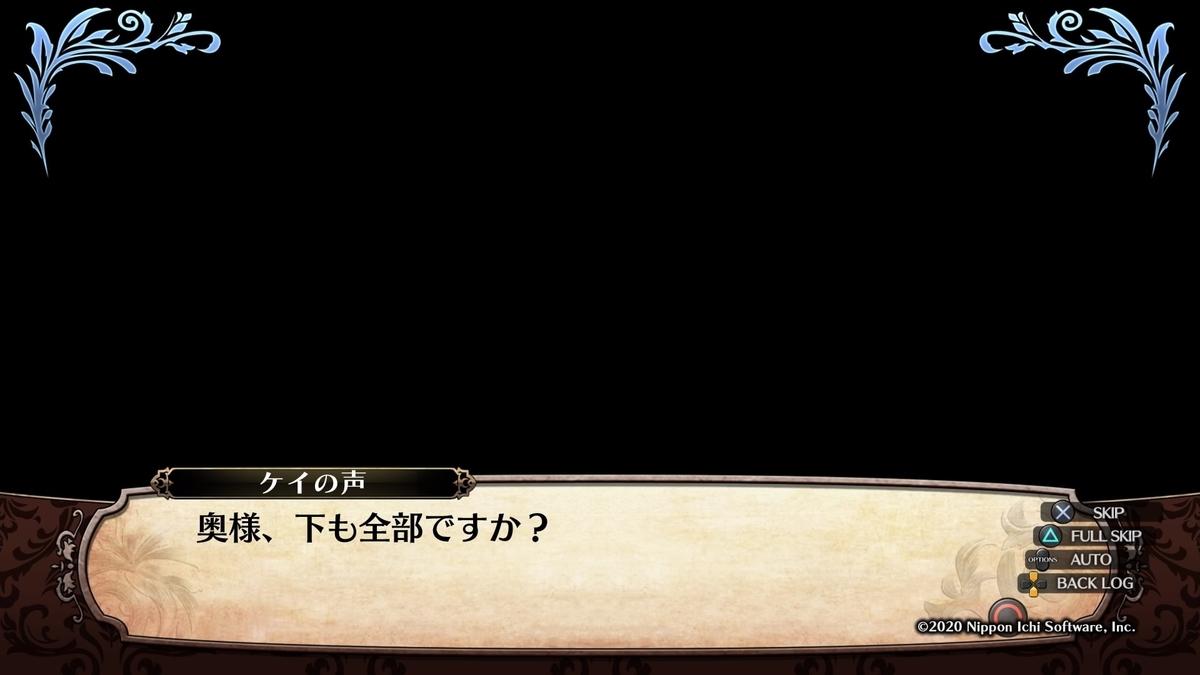 f:id:marurinmaru:20210207102819j:plain