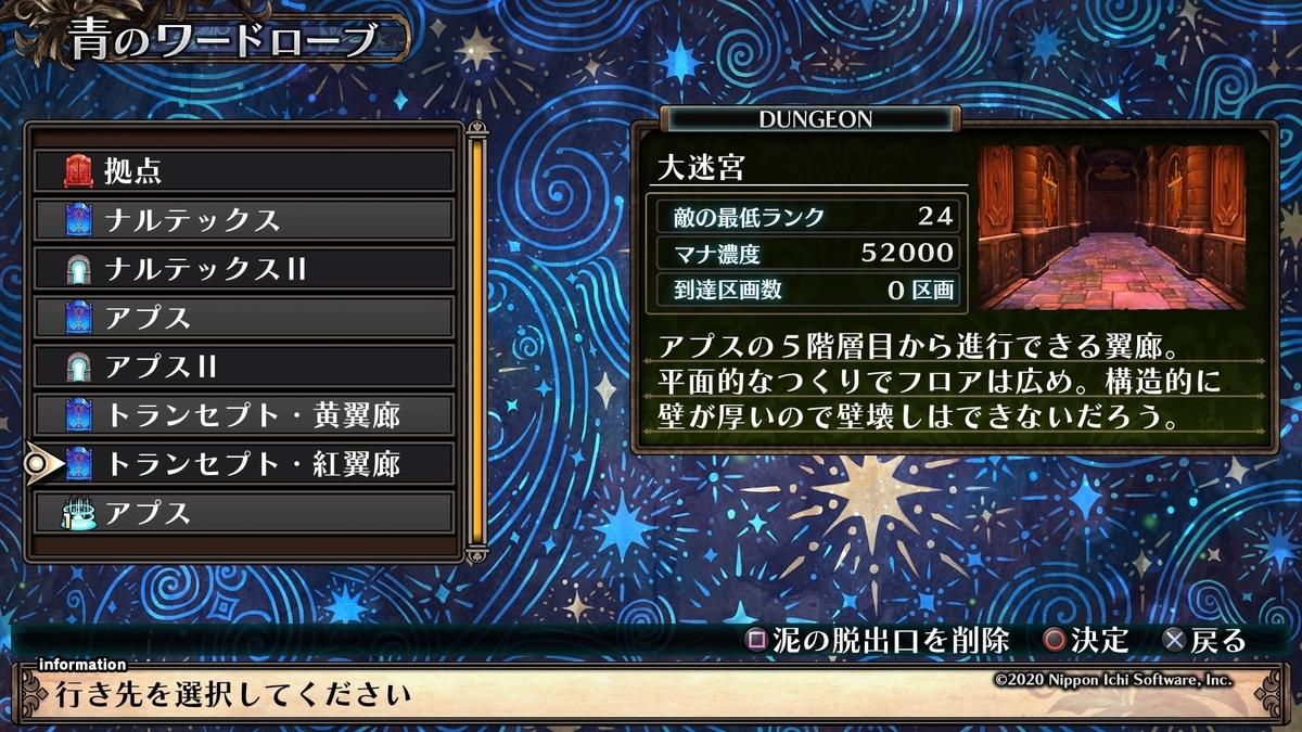 f:id:marurinmaru:20210214201230j:plain
