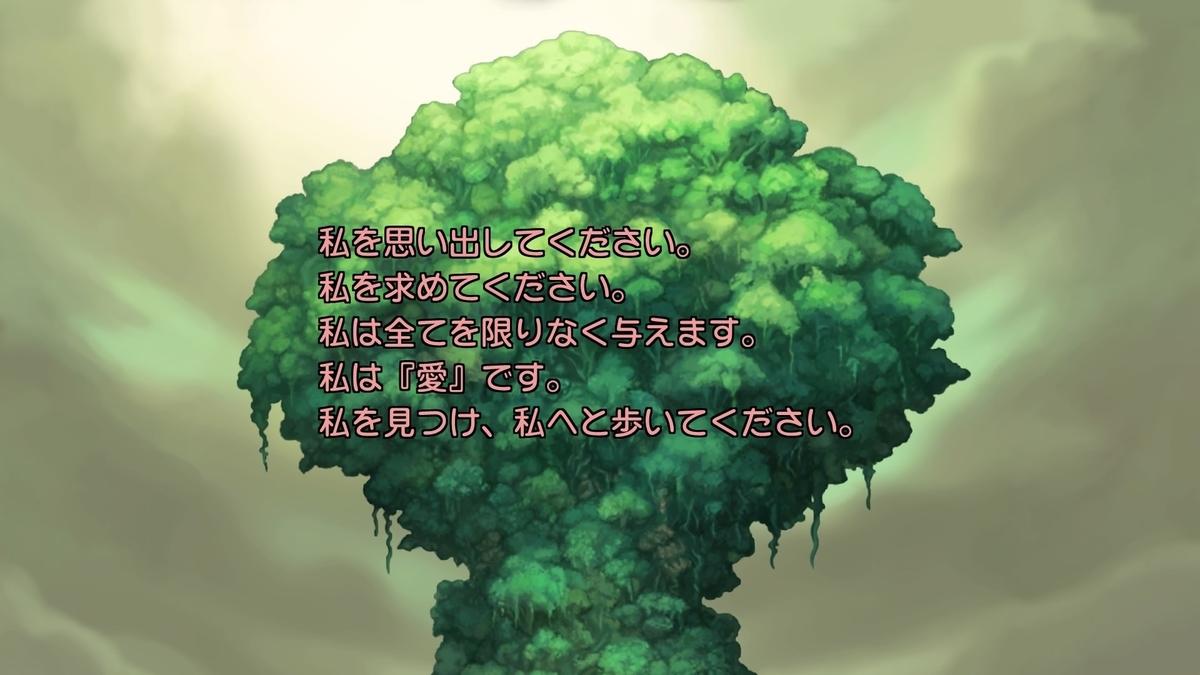 f:id:marurinmaru:20210703112002j:plain