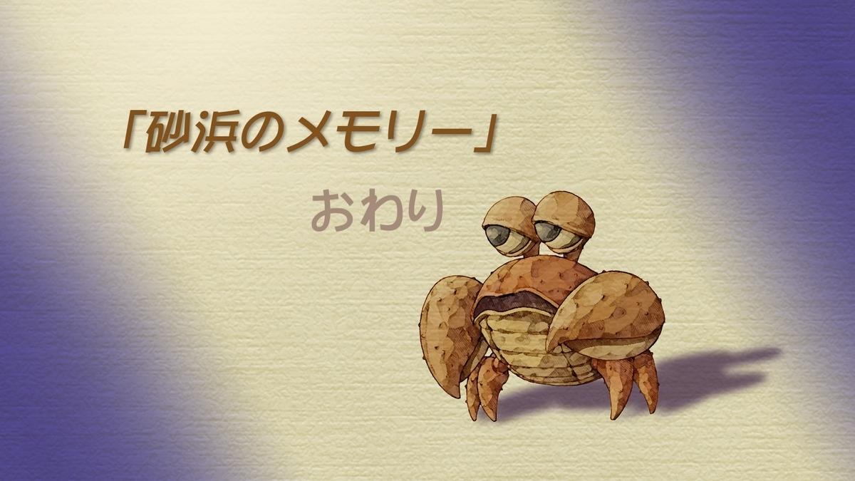 f:id:marurinmaru:20210704185029j:plain