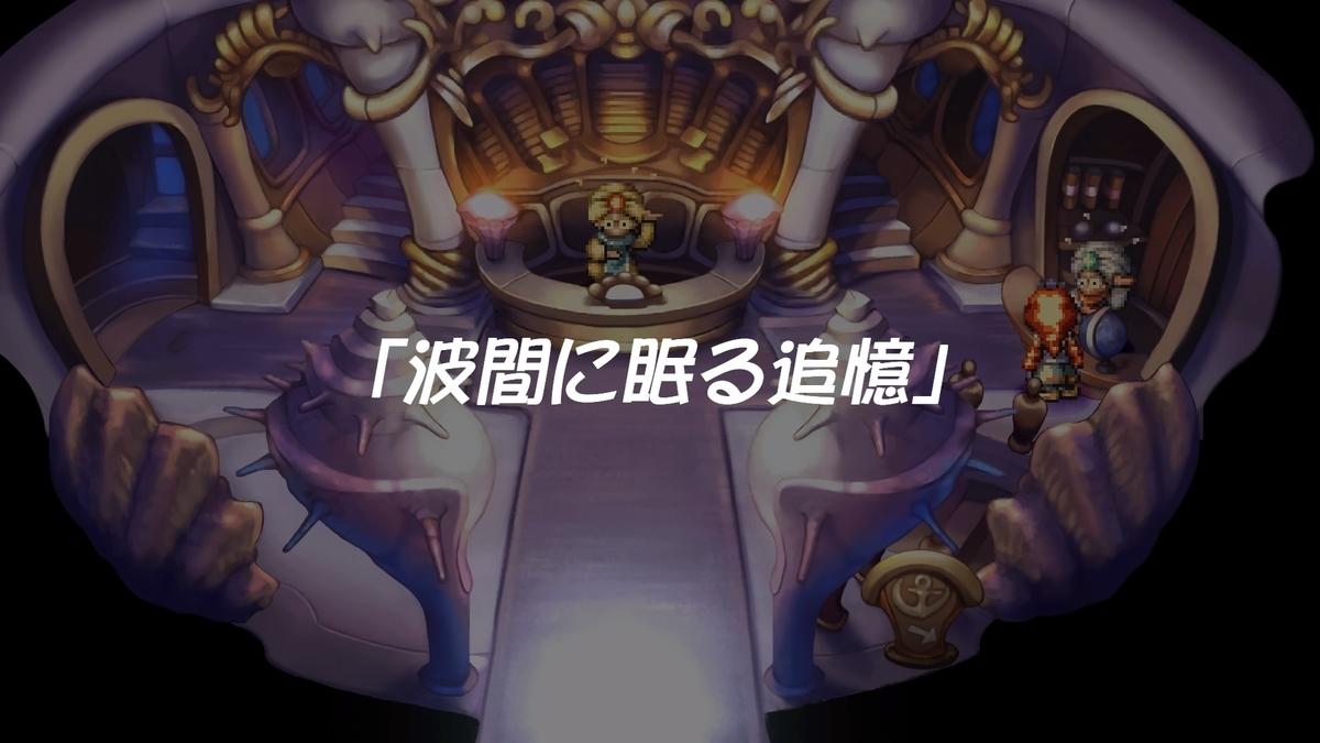f:id:marurinmaru:20210711132310j:plain