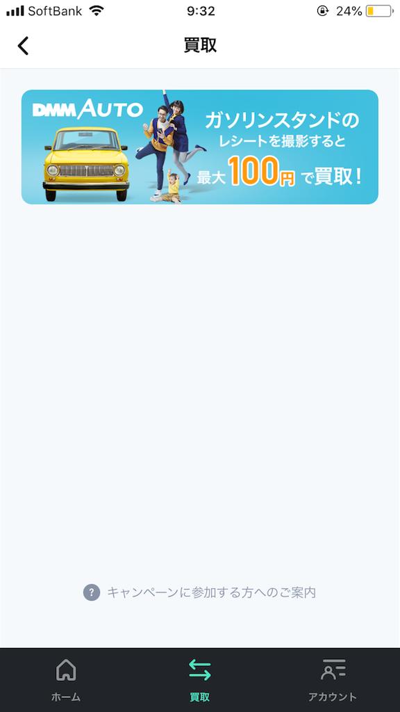 f:id:marusan1:20180619093912p:image