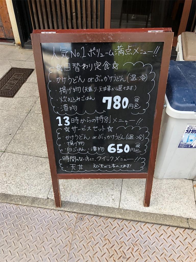 f:id:marusan1:20181115093531j:image