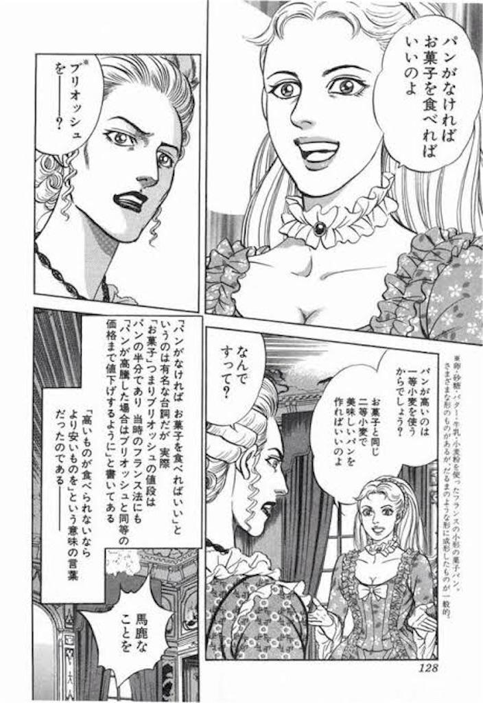 f:id:marusankaku2610:20201008142321j:image