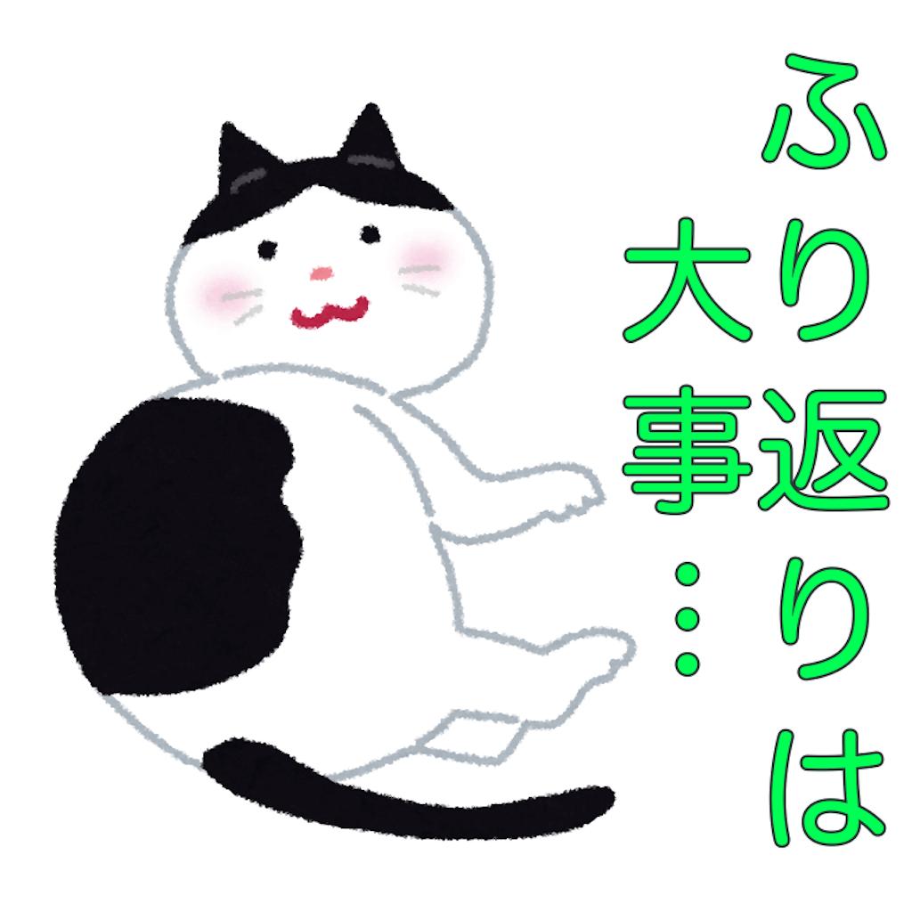 f:id:marusankaku2610:20201113184413p:image