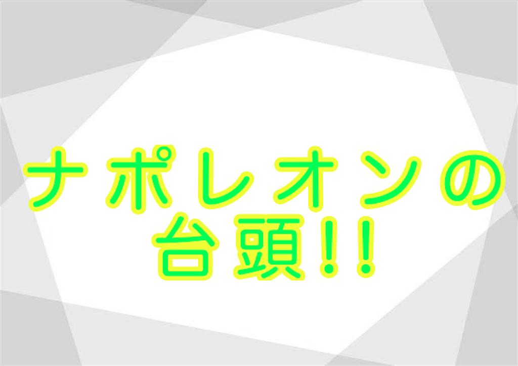 f:id:marusankaku2610:20201122124449p:image