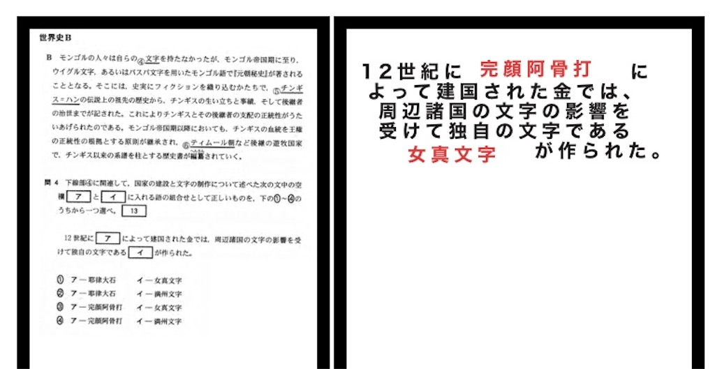 f:id:marusankaku2610:20201125090952j:image