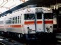 キハ65-84