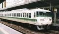 クハ117-303
