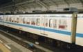 モハ110-4@高松駅