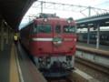 寝台特急日本海4号 ED79 7@函館駅