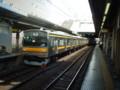 南武線205系 川崎駅