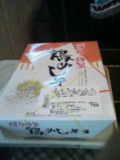 【駅弁】博多 鶏めし弁当