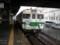 急行みよし4号 キハ58系@広島駅