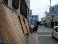 上田市内の手打ちそば屋