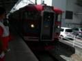 しなの鉄道 快速列車 169系