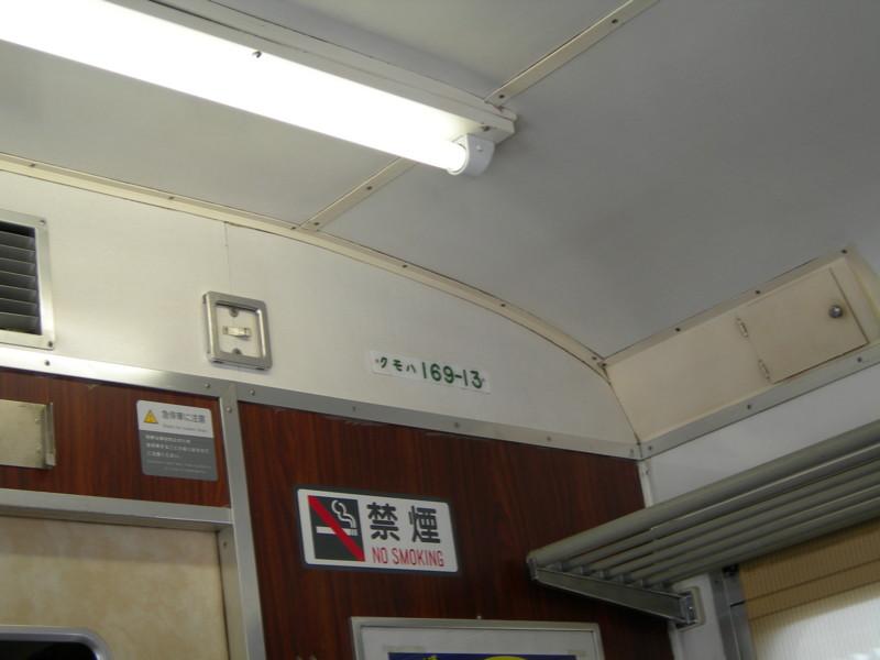 しなの鉄道 クモハ169-13 車内