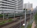 東海道本線 E231系