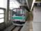 りんかい・埼京線 205系