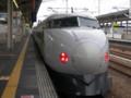 JR山陽新幹線 こだま号 0系 姫路駅