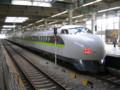 JR山陽新幹線 こだま号 0系 広島駅