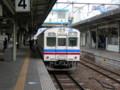 JR可部線 普通列車 105系 広島駅
