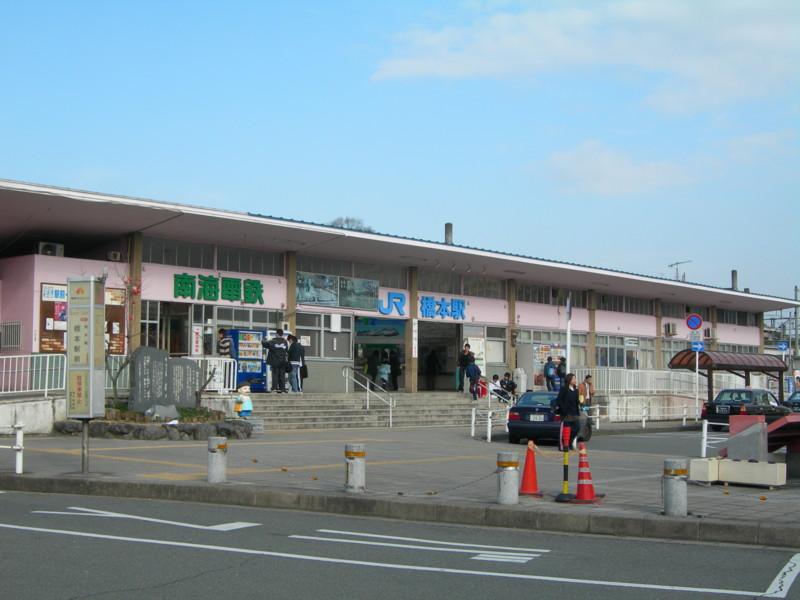 橋本駅(JR・南海共同) 橋本駅(JR・南海共同)  個別「橋本駅(JR・南海共同)」の写真、画