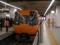 近鉄22000系 近鉄京都駅