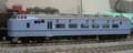 [Tomix][国鉄][JR][583系]Tomix JR583系電車(きたぐに 旧塗装)セット クハネ581-28