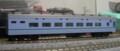 [Tomix][国鉄][JR][583系]Tomix JR583系電車(きたぐに 旧塗装)セット サロネ581-6