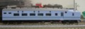[Tomix][国鉄][JR][583系]Tomix JR583系電車(きたぐに 旧塗装)セット クハネ581-36
