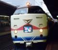 臨時特急ホームズ雷鳥号 489系 1993年1月(大阪駅)