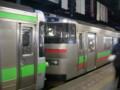 JR北海道 721+731系  札幌駅