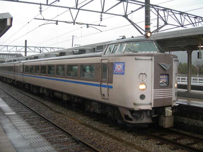 クハ183-202