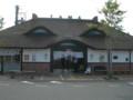 和歌山電鉄 貴志駅