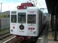 和歌山電鉄 いちご電車