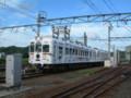 和歌山電鉄 たま電車