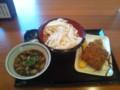 丸亀製麺三木店 肉汁つけうどん