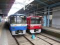 京急2100系(ブルー) 京急1500系@三崎口駅