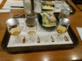 サントリー山崎で有料セミナー