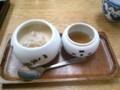 「鬼面庵」の蕎麦プリン