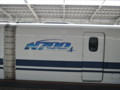 N700A 新幹線ロゴ