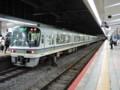関西本線(大和路線) 快速列車 加茂行き 221系8両