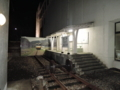 道の駅輪島の旧輪島駅