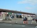 081213_02_橋本駅(JR・南海共同)