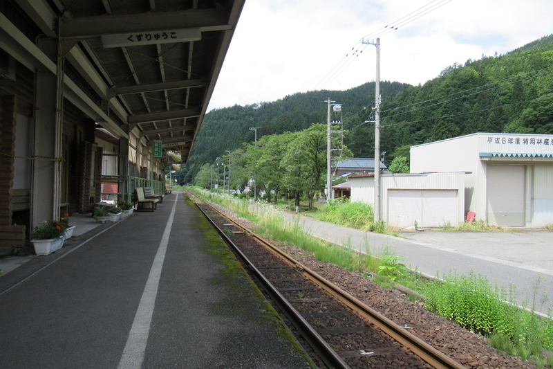 JR西日本 越美北線 九頭竜湖駅