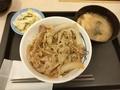 松屋 牛めし+漬物 470円