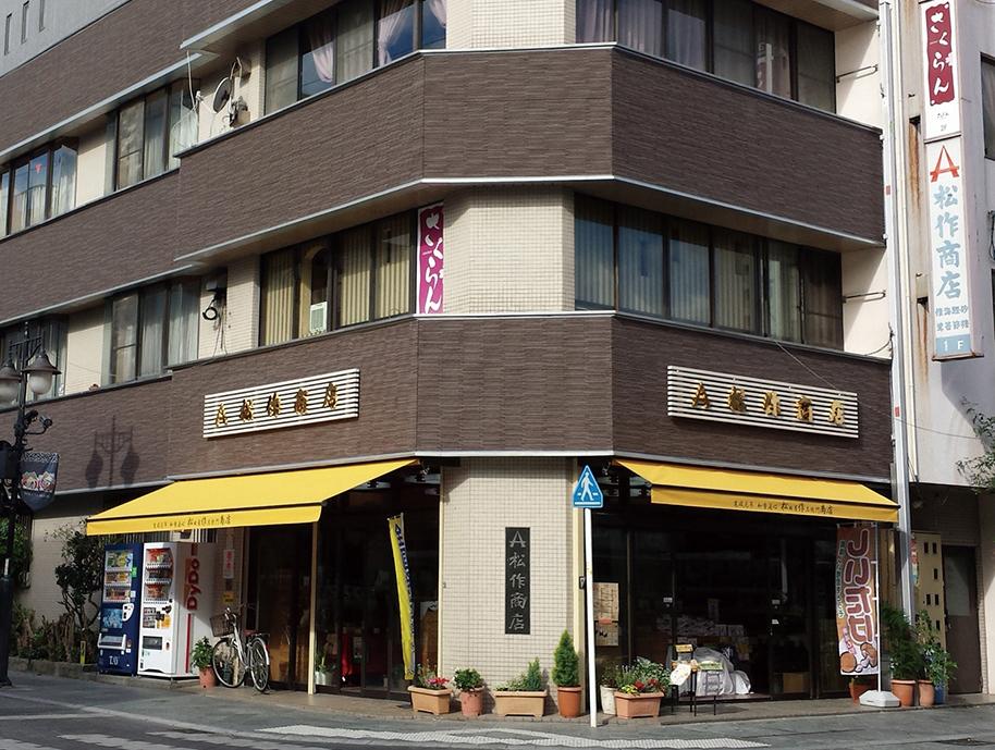 f:id:marutamaichi:20170514141139j:plain